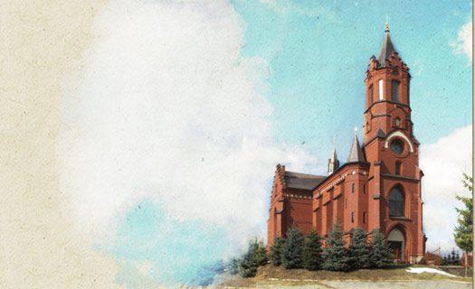 Kościół w Wysokiej Strzyżowskiej